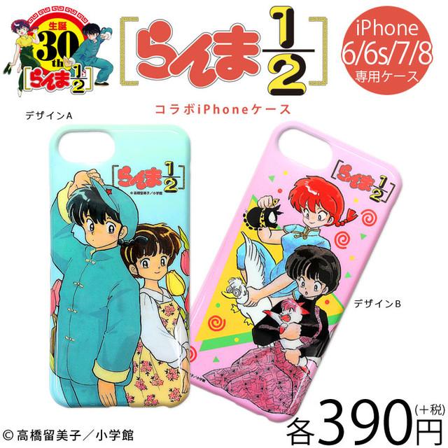 iPhoneケース2種