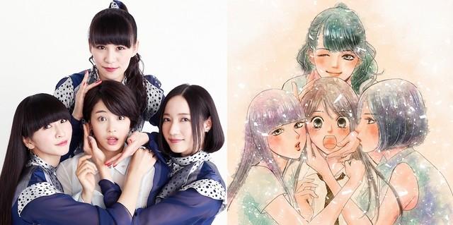 広瀬すずとPerfume(左)と、4人を描いた末次由紀によるイラスト。