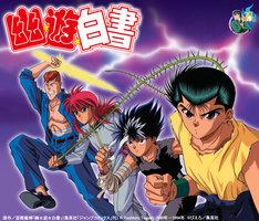 「幽☆遊☆白書 25th Anniversary Blu-ray BOX」のビジュアル。