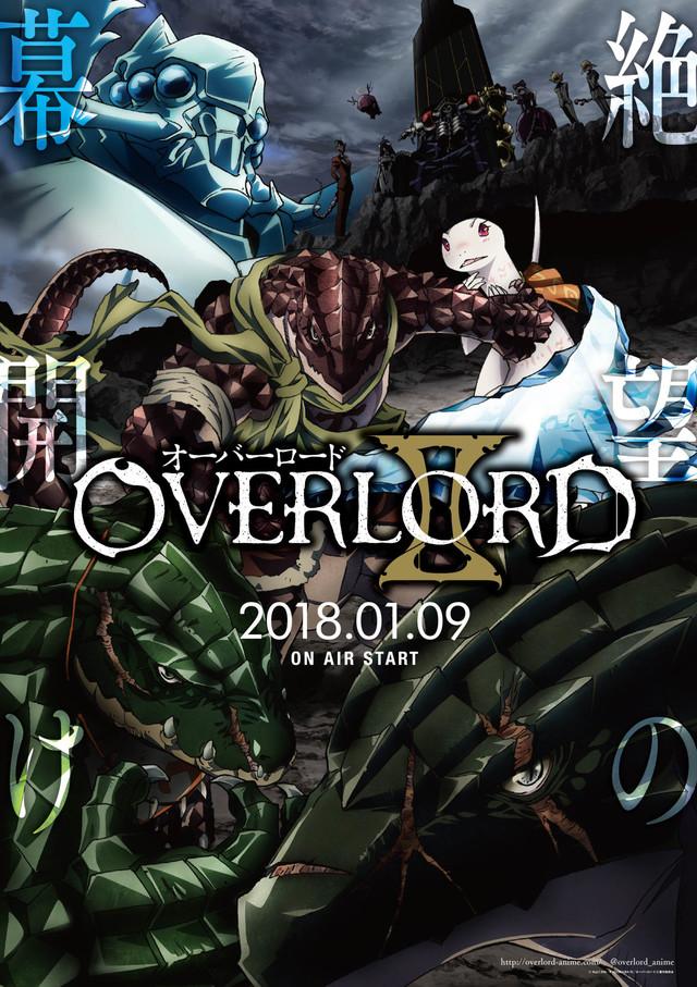 「オーバーロードII」新キービジュアル
