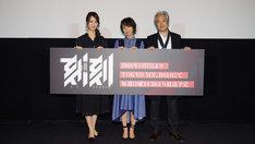 左から佑河樹里役の安済知佳、間島翔子役の瀬戸麻沙美、じいさん役の山路和弘。