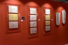 「ガールズ&パンツァー博覧会」展示エリアの原画。
