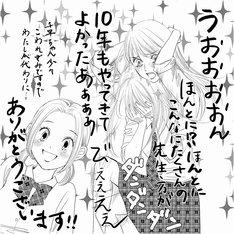 ちはやふる10周年映画アニメキャスト青山剛昌や羽海野チカら59名が