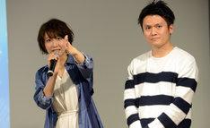 左から「刻刻」佑河樹里役の安済知佳、プロデューサーの木村誠。