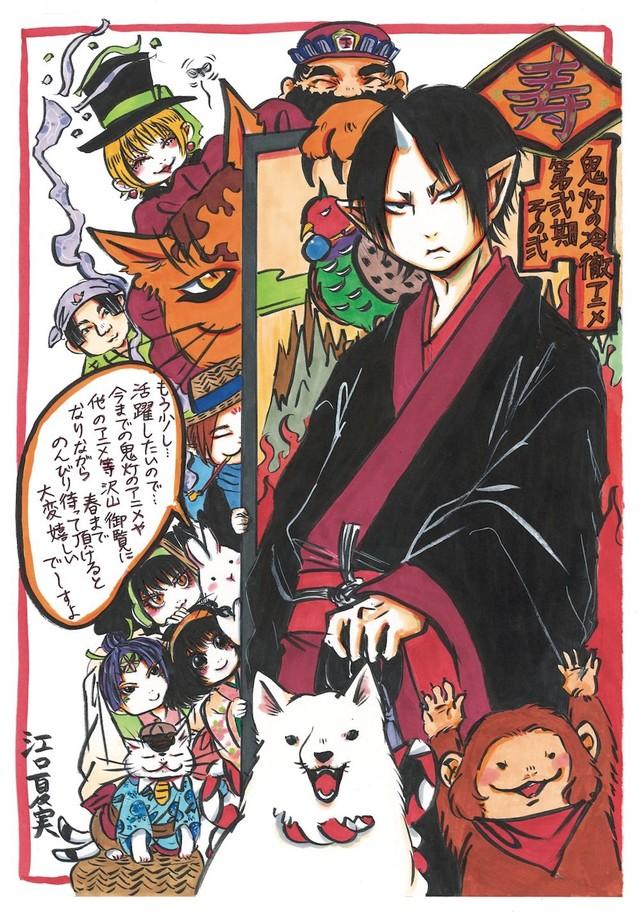 「鬼灯の冷徹 第弐期その弐」制作決定に寄せた江口夏実による描き下ろしイラスト。