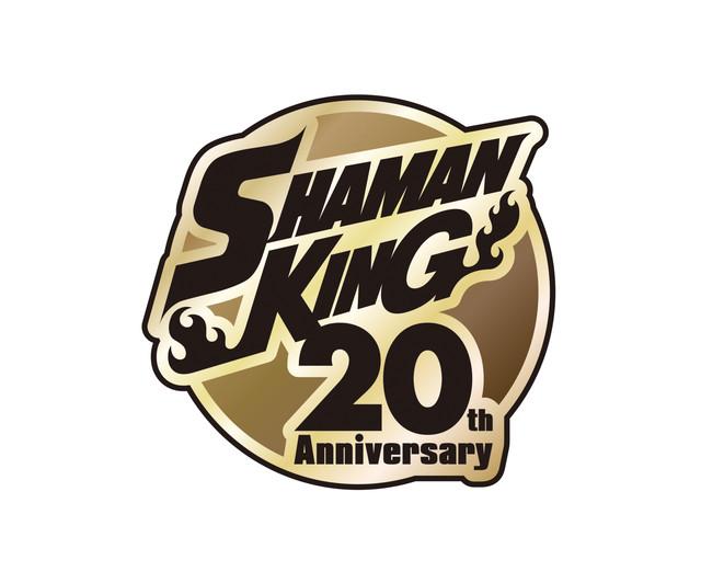 「シャーマンキング」20周年記念特設サイトロゴ