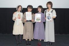 左から悠木碧、松田利冴、下地紫野、安済知佳。