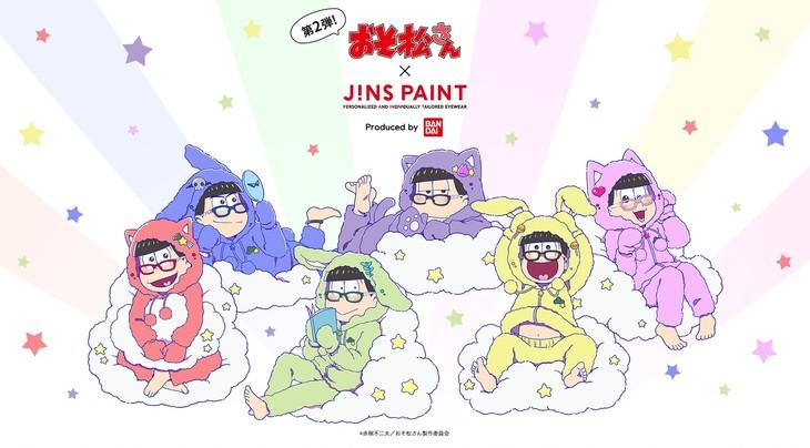 「おそ松さん」×JINS PAINTのコラボビジュアル。