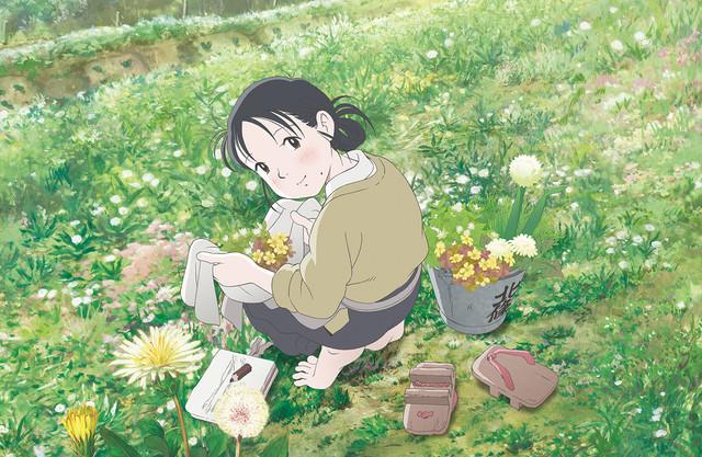 「この世界の片隅に」ビジュアル (c)Fumiyo Kouno/Futabasha/Konosekai no katasumini Project