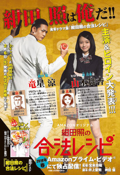 月刊少年マガジン2018年2月号に掲載される告知ページ。