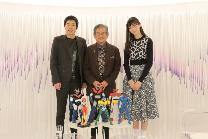左から今田耕司、永井豪、中条あやみ。(c)日本テレビ
