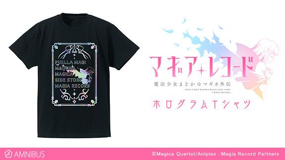 「マギアレコード 魔法少女まどか☆マギカ外伝」のTシャツ。