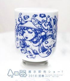 「寺田器・展示即売ショー! -2018-初春」告知ビジュアル