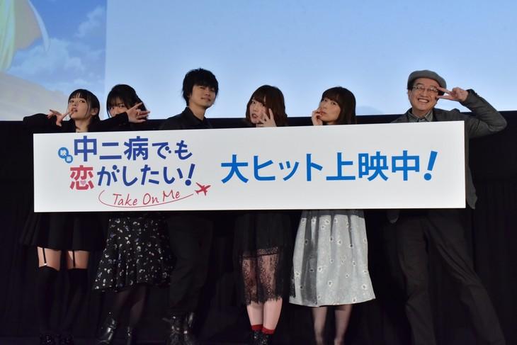 左から上坂すみれ、赤崎千夏、福山潤、内田真礼、浅倉杏美、石原立也監督。