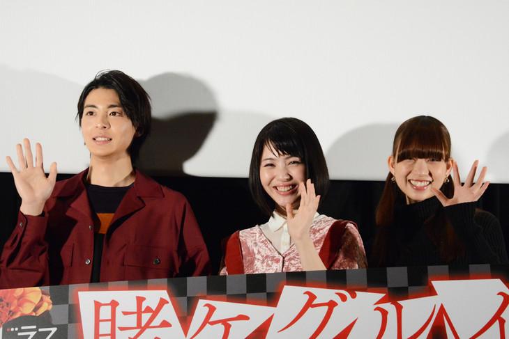 テレビドラマ「賭ケグルイ」第1話先行上映会の様子。左から高杉真宙、浜辺美波、森川葵。