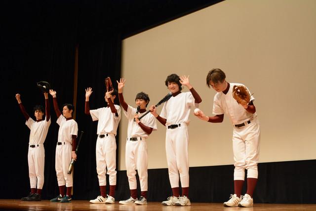 映画「ちょっとまて野球部!」完成披露イベントの様子。