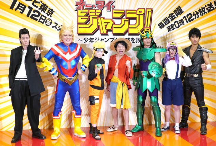 左から柳俊太郎、斉木しげる、生駒里奈、伊藤淳史、寺脇康文、佐藤仁美、馬場徹。