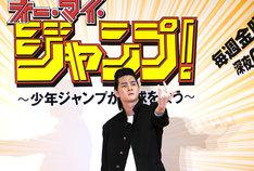 前田太尊に扮装した柳俊太郎。
