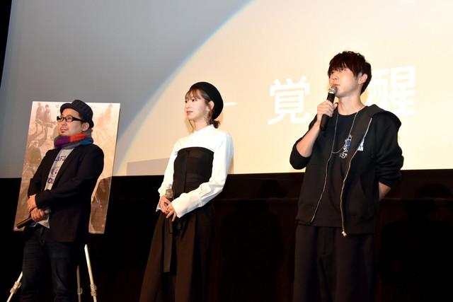 左から肥塚正史監督、井上麻里奈、梶裕貴。
