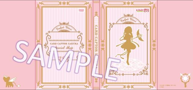 「ParfaitMimi カードキャプターさくらオリジナルブックカバー」