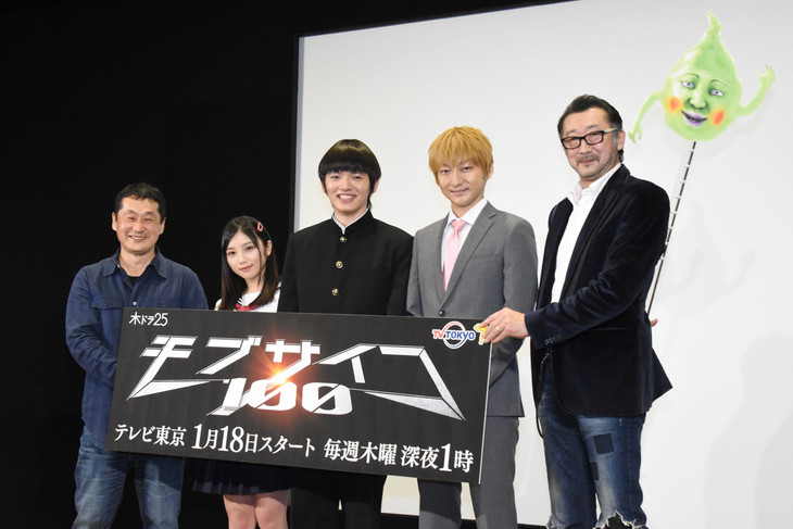 左から坂本浩一監督、与田祐希(乃木坂46)、濱田龍臣、波岡一喜、大塚明夫、エクボ。