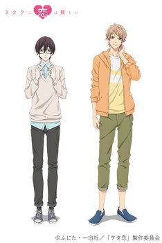 アニメ「ヲタクに恋は難しい」デザイナービジュアル第3弾。