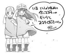 キャラクターデザインを担当する吉田隆彦のイラストコメント。