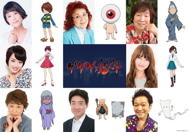 テレビアニメ「ゲゲゲの鬼太郎」のキャラクター設定画とキャスト陣。