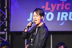駒田航(Photo by 粂井健太)