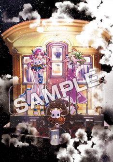 特装版「あまんちゅ!」12巻の三方背収納BOXの表面。