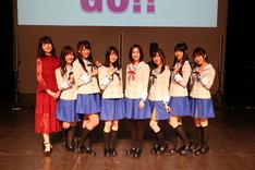司会のブリドカットセーラ恵美と、陽菜野高校の制服に身を包んだチアフルーツメンバー。
