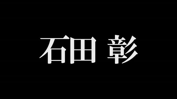 「彼岸島X -特別編-」告知動画より。