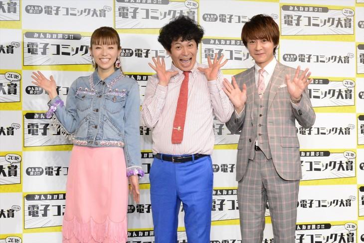 左から若槻千夏、流れ星のちゅうえい、同じく流れ星の瀧上伸一郎。