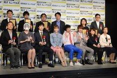集合写真。津村マミはフォトセッションのみ、お面姿で参加した。