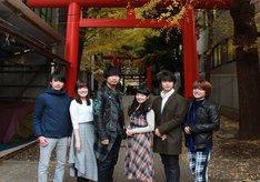 キャストの集合写真。左から田丸篤志、加隈亜衣、小西克幸、東山奈央、土岐隼一、内田雄馬。