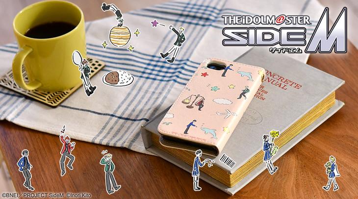 アニメ「アイドルマスター SideM」とイラストレーター・鬼頭祈のコラボグッズのイメージ。