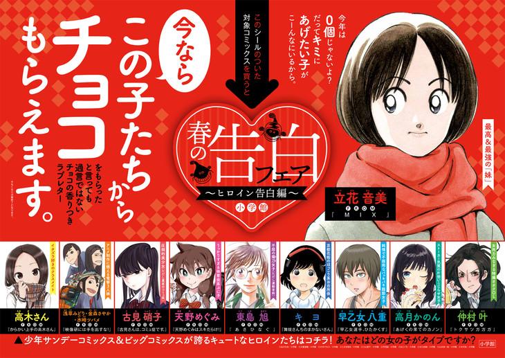 【薀蓄】小説・漫画・アニメを検証する奥様 55【雑談】 ->画像>49枚
