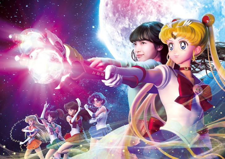 「美少女戦士セーラームーン・ザ・ミラクル 4-D」ビジュアル 画像提供:ユニバーサル・スタジオ・ジャパン
