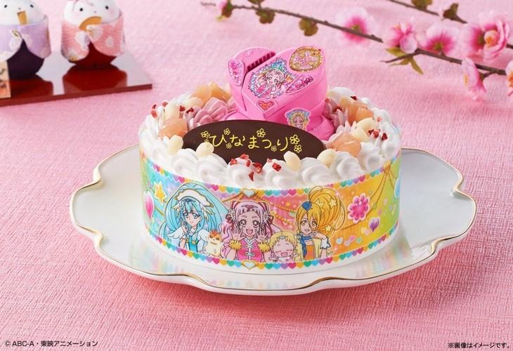 「キャラデコお祝いケーキ HUGっと!プリキュア」