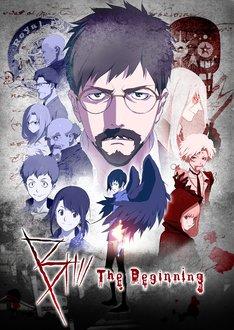 「B: The Beginning」の新ビジュアル。
