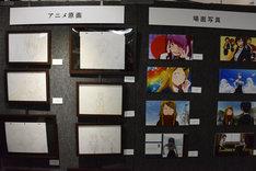 「アニメ第2期放送記念 コトヤマ『だがしかし』原画展」の様子。