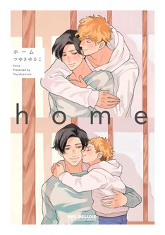 「home」