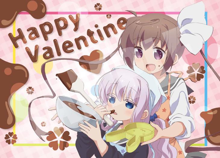 描き下ろしバレンタインイラストカードのイメージ。
