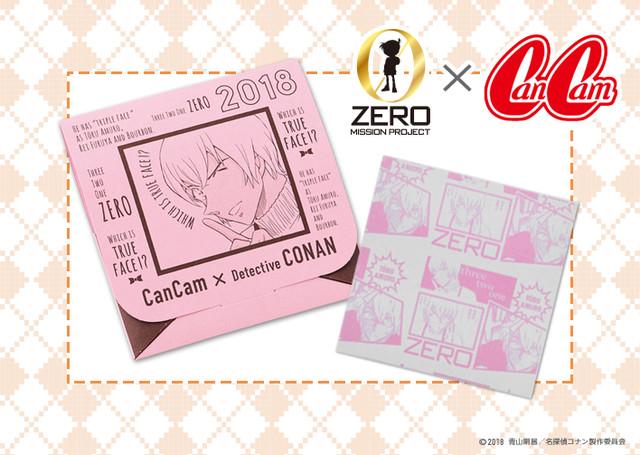 組み立て式の専用パッケージと「アムロとり紙」。