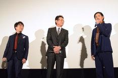 「劇場版Infini-T Force/ガッチャマン さらば友よ」舞台挨拶の様子。左から関智一、船越英一郎、鈴木一真。