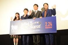 「劇場版Infini-T Force/ガッチャマン さらば友よ」舞台挨拶の様子。左から茅野愛衣、関智一、船越英一郎、鈴木一真。