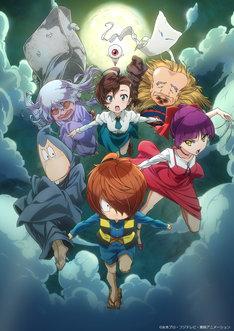 テレビアニメ「ゲゲゲの鬼太郎」新ビジュアル(ロゴなし)