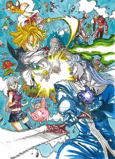 「劇場版 七つの大罪 天空の囚われ人」鈴木央描き下ろしの第1弾キービジュアル。