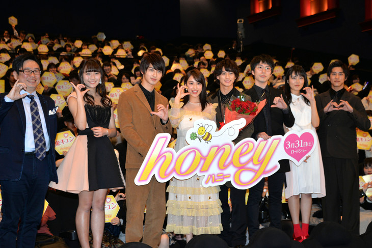 「honey」完成披露舞台挨拶の様子。