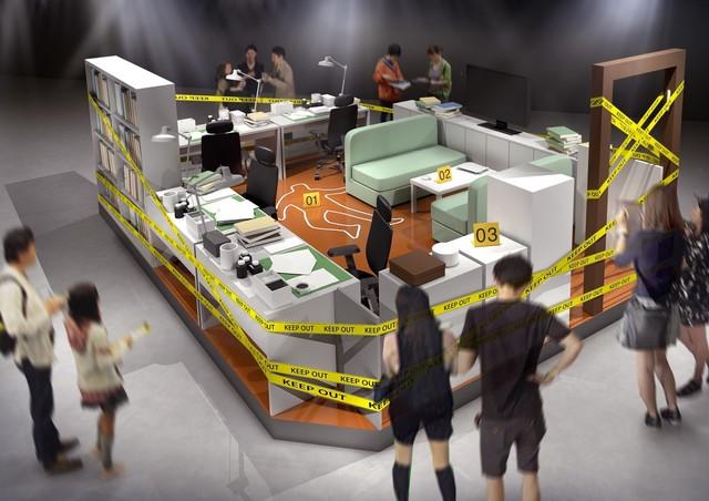企画展示ゾーンの「現場検証エリア」のイメージ。